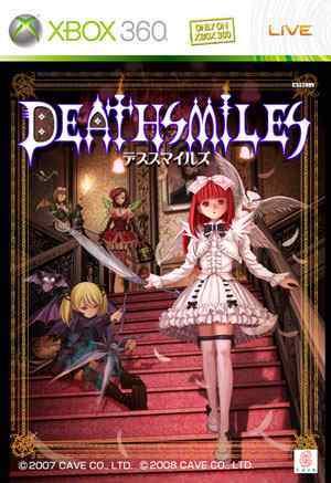 deathsmiles1
