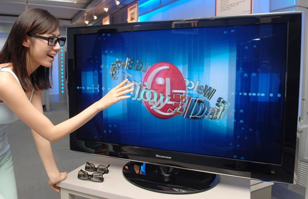 3d television tv technology